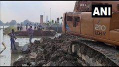 Bihar News: सीएम नीतीश के उद्घाटन से पहले ही बिहार में बह गया पुल का एप्रोच रोड