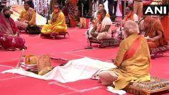 Ram Temple Bhoomi Pujan LIVE Updates: अयोध्या में राममंदिर भूमि पूजन आरंभ, पूजा में मौजूद प्रधानमंत्री नरेंद्र मोदी