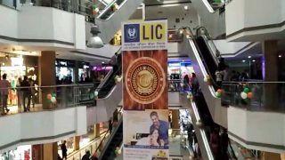 Unlock In UP: यूपी में आज से खुले सभी मॉल्स और रेस्टोरेंट, लेकिन नियमों का पालन करना है अनिवार्य, देखें नई गाइडलाइंस