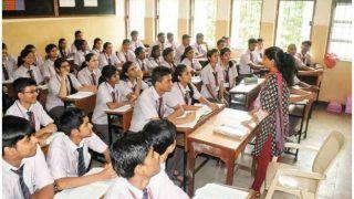 बिहार के 3.5 लाख शिक्षकों के लिए खुशखबरी, अब सबका होगा यूनिवर्सल अकाउंट नंबर