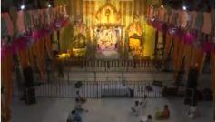 Mathura Temples Guidelines: मथुरा के मंदिरों में दर्शन का है प्लान! पहले जान लें जिला प्रशासन की तरफ से जारी यह गाइडलाइंस
