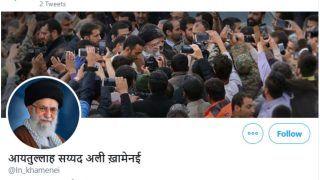ईरान के सर्वोच्च नेता आयतुल्लाह खामेनई ने हिंदी में खोला ट्विटर अकाउंट, उर्दू में भी खोला खाता