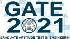 GATE 2021 Exam: IIT, Bombay ने जारी किया इंफॉर्मेशन ब्रोशर, इस दिन से शुरू होगी आवेदन प्रक्रिया, जानें डिटेल