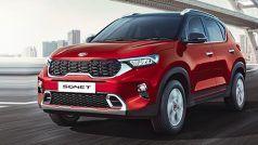 Kia Sonet price in india: Kia Sonet SUV हुई लॉन्च, ब्रेजा-वेन्यू और नेक्सॉन से है सस्ती