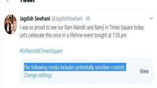 Twitter ने राम मंदिर से जुड़े ट्वीट को किया सेंसर, अब लग रहे ये आरोप
