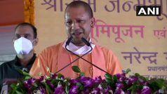 Ram Mandir Bhoomi Pujan: योगी आदित्यनाथ बोले- पीएम मोदी की दूरदर्शिता से यह गौरव का क्षण प्राप्त हुआ