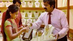 Gold Rates Today 21 September 2020: आज सोने के दाम में क्या हो सकते हैं बदलाव, जानें अपनी शहर के दुकान का ताजा भाव