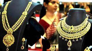 Gold price today 14 January 2021: सोने में गिरावट, चांदी 144 रुपये चढ़ी, जानिए- आज किस भाव पर बिक रहा है 10 ग्राम सोना