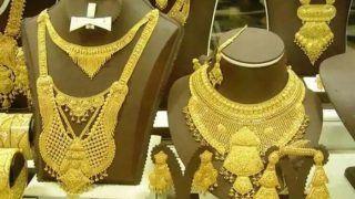 आज से सस्ता Gold खरीदने का मौका दे रही मोदी सरकार, जानें कहां, किस रेट पर और कैसे खरीद सकेंगे