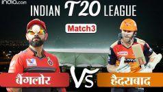 LIVE CRICKET SCORE, RCB vs SRH: हैदराबाद ने टॉस जीतकर चुनी गेंदबाजी