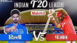 Dream11 IPL 2020 DC vs KXIP: किंग्स इलेवन पंजाब ने टॉस जीतकर दिल्ली कैपिटल्स को बल्लेबाजी के लिए किया आमंत्रित