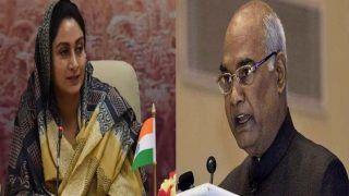 राष्ट्रपति रामनाथ कोविंद ने हरसिमरत कौर बादल का इस्तीफा किया स्वीकार, कृषि विधेयकों के विरोध में छोड़ा था पद