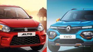 Cheapest Cars in India: 3 लाख से कम में ये 3 कारें हैं बेस्ट, मिलेगा शानदार माइलेज