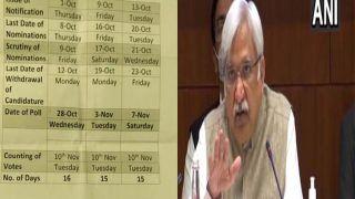 Bihar Assembly Election Date 2020: बिहार में 28 अक्टूबर, 3 और सात नवंबर को कहां- कब होंगे चुनाव, जानिए