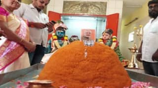 BJP Workers Offer 70-kg 'Laddu' at Coimbatore Temple Ahead of PM Modi's 70th Birthday