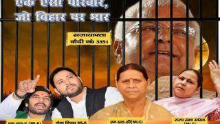 बिहार में पोस्टर वार: 'एक ऐसा परिवार जो बिहार पर भार' लालू 'सजायाफ्ता कैदी नंबर 3351'