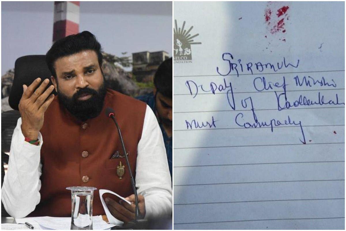 Seeking Divine Intervention! Karnataka Health Minister Writes Letter to  Goddess to Make Him Deputy CM | India.com