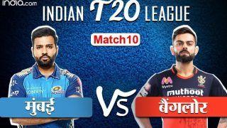 LIVE IPL SCORE, RCB vs MI: दिल्ली से हार के बाद आज विराट के सामने रोहित की चुनौती, 7 बजे होगा टॉस