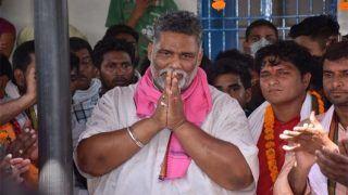 Bihar Assembly Election Madhepura Seat Result: मधेपुरा सीट पर पप्पू यादव, चन्द्रशेखर, निखिल मंडल के बीच कांटे की टक्कर