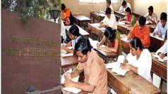 UPSC, RPSC Free Coaching: राजस्थान सरकार सिविल सर्विसेज उम्मीदवारों को मुफ्त कराएगी कोचिंग, शुरू कर रही है ये स्कीम