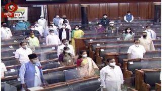 Monsoon Session Updates: प्रश्नकाल खत्म किए जाने को लेकर विपक्ष ने जताया ऐतराज तो सरकार की तरफ से दिया गया यह जवाब...