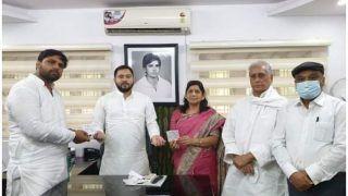 Bihar Election 2020: जेल में बंद बाहुबली आनंद मोहन की पत्नी लवली आनंद ने थामा RJD का दामन