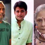 Anubhav Sinha Backs Jaya Bachchan Over Drug Probe, Says, 'Make Ravi Kishan Aware of Dirty Bhojpuri Songs'