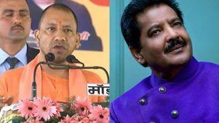 Udit Narayan Sings 'Mitwa' For UP CM Yogi Adityanath During 'Film City' Meeting, Video Goes Viral