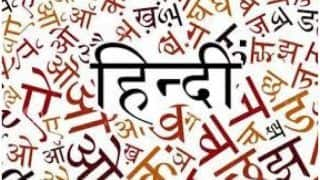 Hindi Diwas 2020: Best Quotes, Messages And Wishes to Share With Your Loved Ones