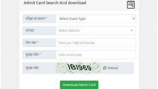 UP Board Compartment Exam Admit Card 2020 Released: UPMSP ने जारी किया यूपी बोर्ड कक्षा 10वीं, 12वीं का एडमिट कार्ड, इस Direct Link से करें डाउनलोड