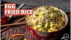 Egg Fried Rice Recipe In Hindi: घर पर बनाएं हेल्दी और न्यूट्रिशन से भरपूर एग फ्राइड राइस, ये है सबसे आसान तरीका