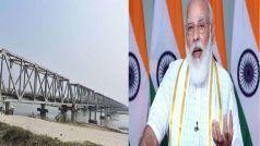 PM मोदी ने बिहार को दी रेल महासेतु की बड़ी सौगात, कहा-नीतीश कुमार जैसा CM हो तो क्या...