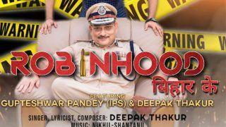 बिहार के DGP गुप्तेश्वर पांडे बने 'रॉबिनहुड', Bigg Boss फेम दीपक ठाकुर के गाने में आएंगे नज़र, लोग बोले- क्या करके मानेंगे?