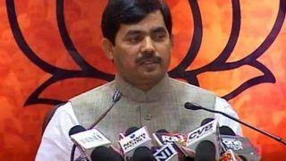 Bihar Election 2020: भाजपा नेता शाहनवाज हुसैन का दावा इस बार बिहार में राजग 220 सीटों पर दर्ज करेगी जीत