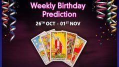 Birthday Horoscope: 26 अक्टूबर से 1 नवंबर के बीच है जन्मदिन, तो जरूर पढ़ें भविष्यफल