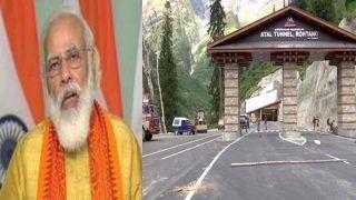 PM नरेंद्र मोदी रोहतांग में 3 अक्टूबर को दुनिया की सबसे लंबी सुरंग का उद्घाटन करेंगे