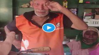 #BabaKaDhaba: ग्राहकों की मंदी से रोए बुजुर्ग, वीडियो Viral, सेलिब्रिटीज ने बढ़ाया मदद का हाथ, ये है सोशल मीडिया की ताकत