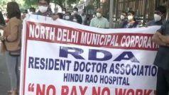 दिल्ली में वेतन को लेकर संकट और गहराया, वरिष्ठ चिकित्सकों ने लिया सामूहिक आकस्मिक अवकाश, हड़ताल की चेतावनी