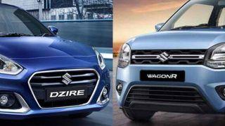 Maruti Suzuki New Scheme: कार मालिक बनने के लिए अब जरूरी नहीं कि आप कार खरीदें, जानें-मारुति सुज़ुकी की नई स्कीम