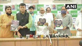 Bihar Assembly Election 2020: JDU ने जारी किया संकल्प पत्र, दिया नया नारा- पूरे होते वादे, अब हैं नए इरादे
