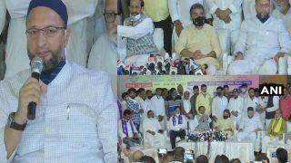 Bihar Elections 2020: ओवैसी, कुशवाहा ने बिहार में 6 दलों का नया मोर्चा बनाया