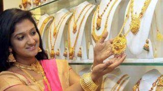 Gold Price Today 12 October : देश के इस शहर में मिल रहा है सबसे सस्ता सोना, जानें आपके बाजार में क्या है 10 ग्राम Gold की कीमत