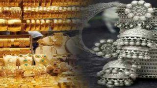 Gold Price Today 2 October 2020: 5 दिन में लगातार चौथी बार फिसला सोना,अगले हफ्ते से बढ़ सकते हैं दाम, जाने आज का ताजा भाव