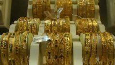 Gold Price Today 23 October 2020: एक दिन की तेजी के बाद फिर से गिरे सोने के दाम, इस समय खरीदारी से होगा मुनाफा, जानें आज का भाव