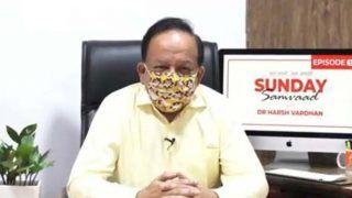Covid Vaccine in India: स्वास्थ्य मंत्री ने कहा- कुछ हफ्तों में शुरू हो सकती है Feluda Paper Strip Test की प्रक्रिया