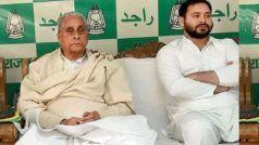 Bihar Assembly Election 2020: लालू की गौरमौजूदगी में ये दिग्गज समाजवादी बने तेजस्वी के 'गाइड', क्या बदलेगी राजनीति की फिजा!