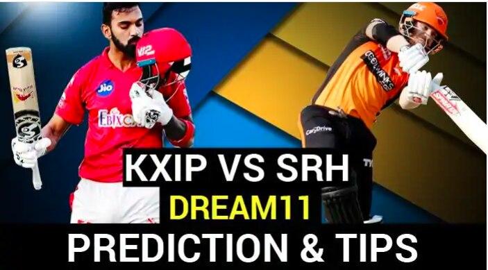 KXIP vs SRH Dream11 Team Prediction IPL 2020: शमी के सामने होंगे वॉर्नर, जानें पंजाब-हैदराबाद टीमों के प्लेइंग इलेवन के बारे में