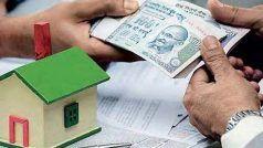 कर्जदारों को केंद्र सरकार का बड़ा दिवाली तोहफा, बैंक से इतने रुपये तक का कर्ज लेने वालों को ब्याज में दी राहत
