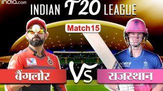LIVE IPL Cricket Score RCB vs RR: बैंगलोर के खिलाफ राजस्थान ने टॉस जीतकर चुनी बल्लेबाजी