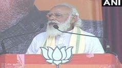 PM Modi Rally in Bihar Today Live Update: बिहार को पिछड़ा राज्य बनाने वाले फिर सत्ता में आने की कर रहे कोशिश- पीएम मोदी